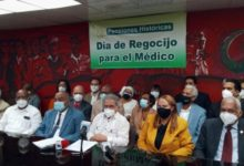Photo of Benefician a médicos con el 100 % de su salario durante pensión